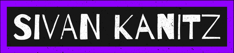 Sivan Kanitz